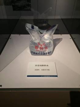 170217_11福島県立博物館_展示66_n.jpeg
