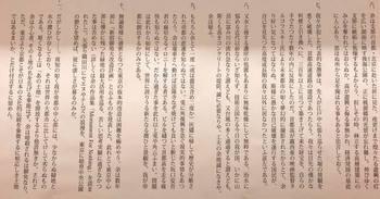 180210_会田誠03_n.jpg