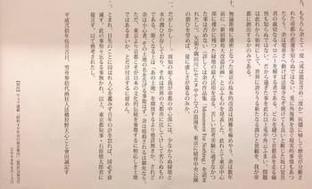 180210_会田誠04_n.jpg