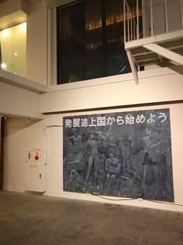 180210_会田誠12_n.jpg