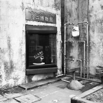 どくろダルマ茶会/風月の芸術祭2020 in 白河 ミニ博物館_o.jpg