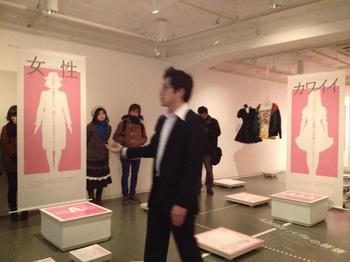 女の子博物館_958512785_n.jpg