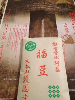 福豆9022175_n.jpg
