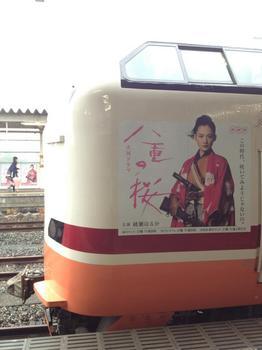 電車4540341_1025737010_n.jpg