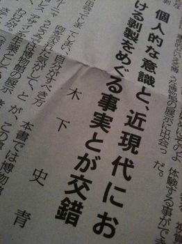 IMG読書人_2230.JPG