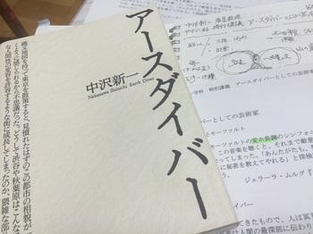 IMG_5584.jpg
