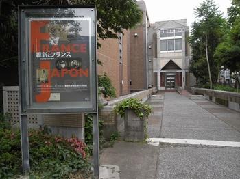 R0028112総合研究博物館.jpg