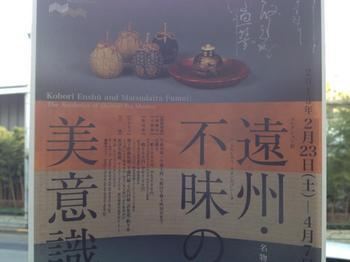 ensyu_1992659520_n.jpg