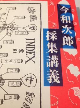 konnwajirou _5416.jpg